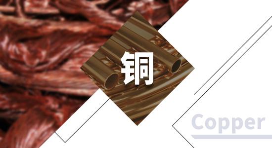 发改委:适时开展多批次铜铝锌等国家储备投放